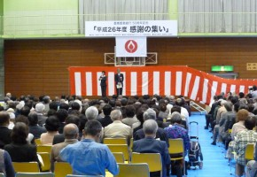 20140425tsudoi001
