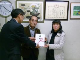 豊橋歌謡連盟寄付2019.2.28